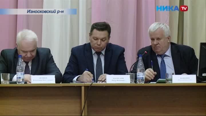 Год закончили достойно, но претензии у жителей Износковского района есть