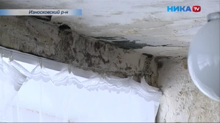 В решении двух проблем жители Износковского района решили просить помощи у Президента