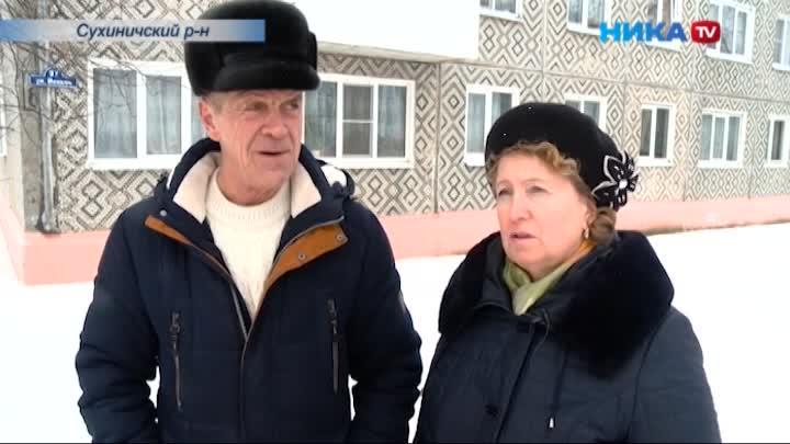 Жители Сухиничей и близлежащих населённых пунктов обратились к президенту