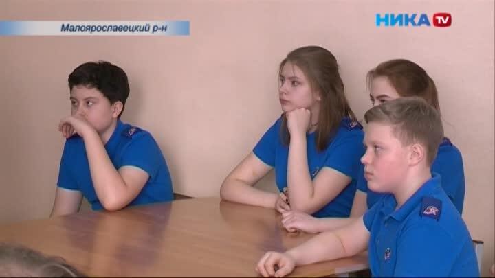 Аграрный класс появился в кудиновской средней школе под Малоярославцем