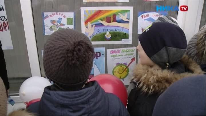 Более 600 школьников приняли участие в конкурсе Калужского областного избиркома