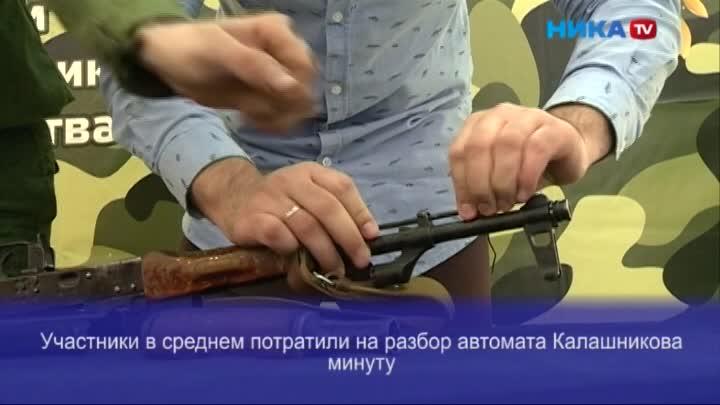 Росгвардия дала калужанам мастер-класс по сборке оружия