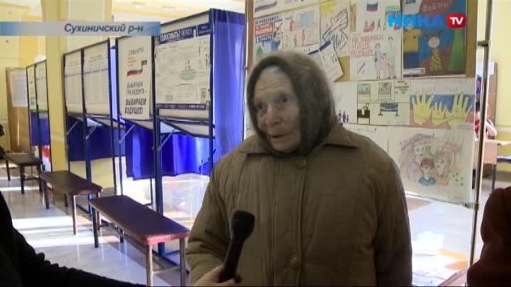 Старожилы Сухиничей одними из первых приняли участие в выборах