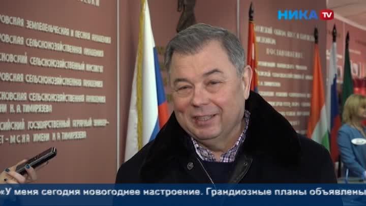 Выборы Президента страны для представителей власти Калужской области- дело чести