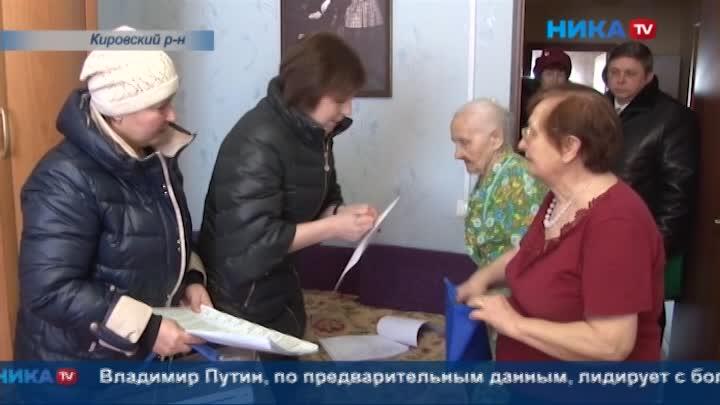 Долгожительница из Кирова приняла участие в выборах Президента