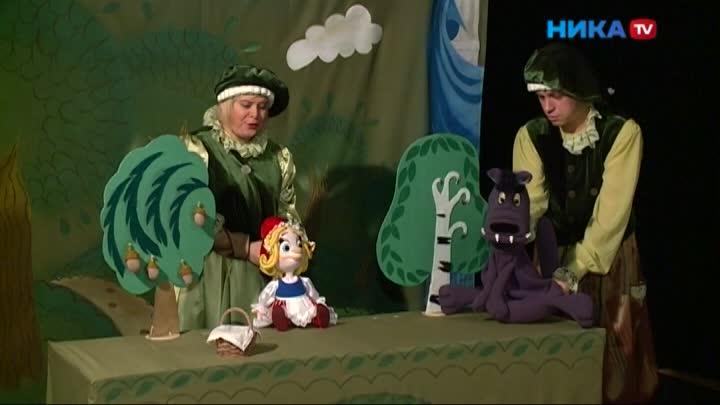 Калужский театр кукол отмечает профессиональный праздник