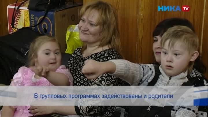 Калужский Центр реабилитации «Доброта» провёл праздничную акцию для маленьких подопечных