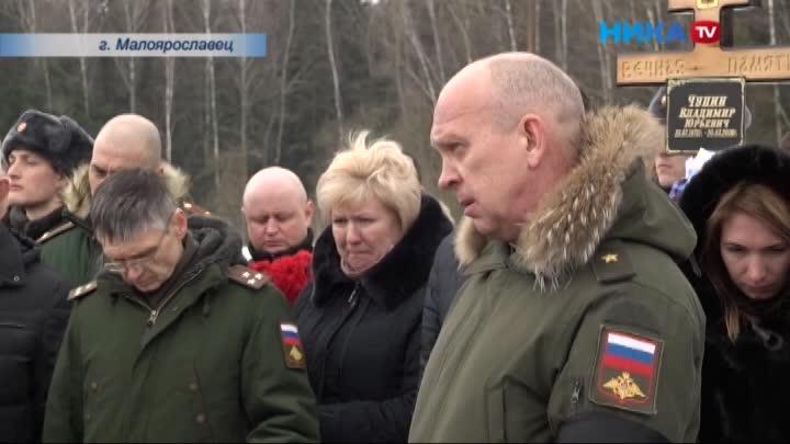 В Калужской области простились с Владимиром Чупиным - офицером, который ценой своей жизни спас подчиненного