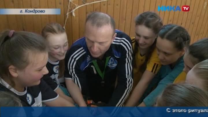 Футболистки из Кондрова заработали Кубок всероссийского турнира