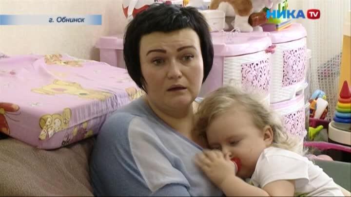 Маленькой жительнице Обнинска Маше Кондрашовой требуется помощь