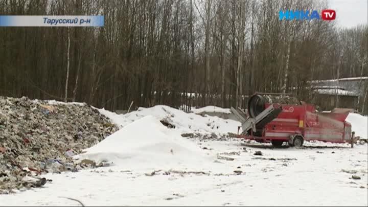 В Тарусе за высоким забором заброшенного предприятия спрятали горы мусора