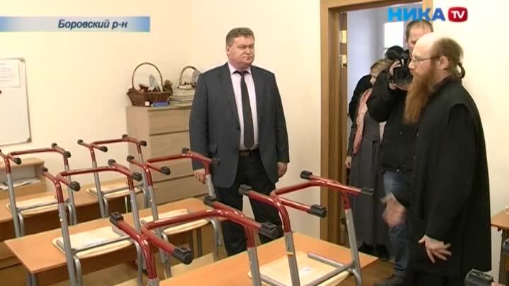 Боровский духовно-просветительский центр «Покров» получил новое здание