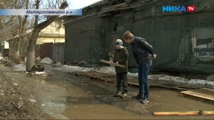Сточная труба стала причиной затопления Малоярославца