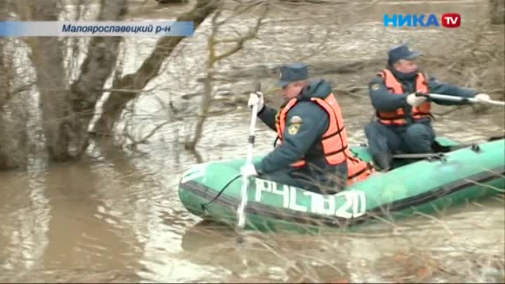 В Малоярославецком районе затоплена дорога сразу к трем деревням