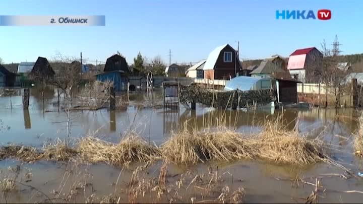 В Обнинске под воду уходят дачи