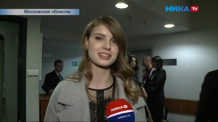 Калужанка попала в ТОП-20 конкурса «Мисс Россия-2018»