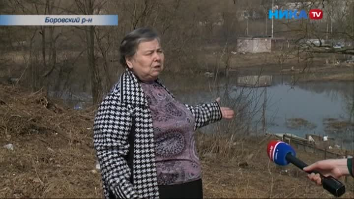 Жители Ермолино Боровского района задыхаются от канализации