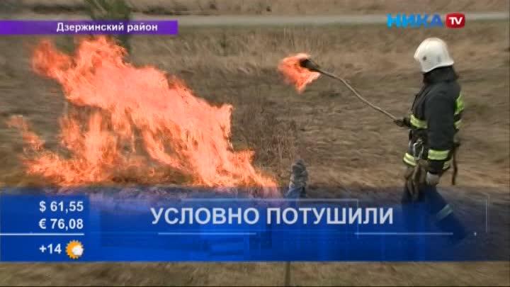 Калужские спасатели провели противопожарные учения