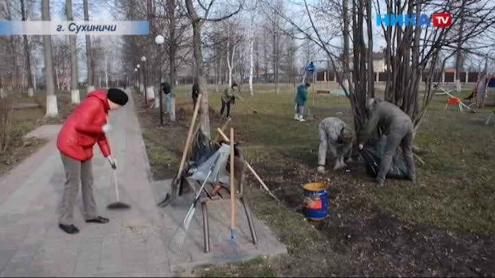 Муниципалитеты Калужской области провели генеральную уборку территорий