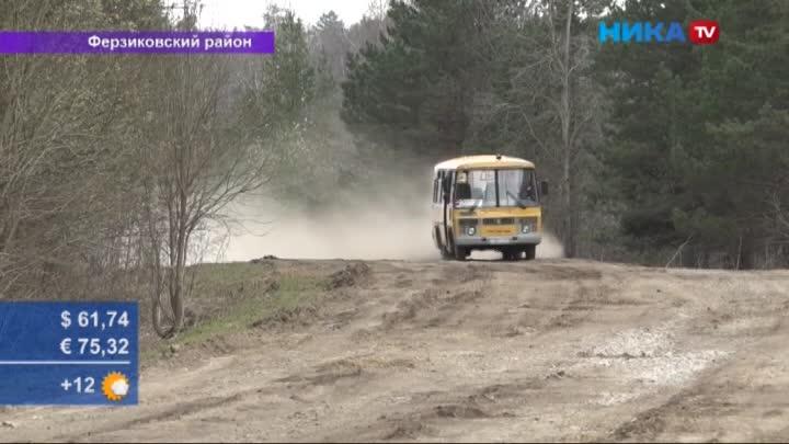 В Ферзиковском районе ученики утопают в грязи по пути в школу