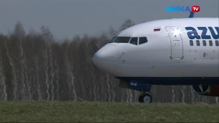 Аэропорт «Калуга» отправил первый рейс в Анталию