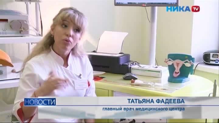 Калужанка Татьяна Фадеева - лучший предприниматель года в медицинской сфере