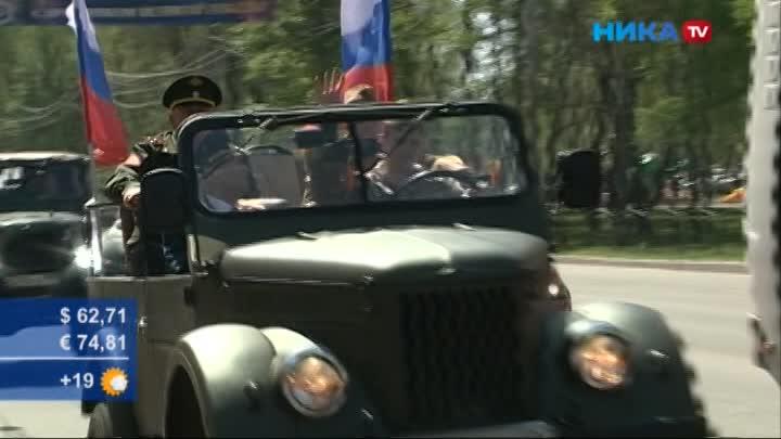 «Эстафета памяти»: От Калуги до Григоровки