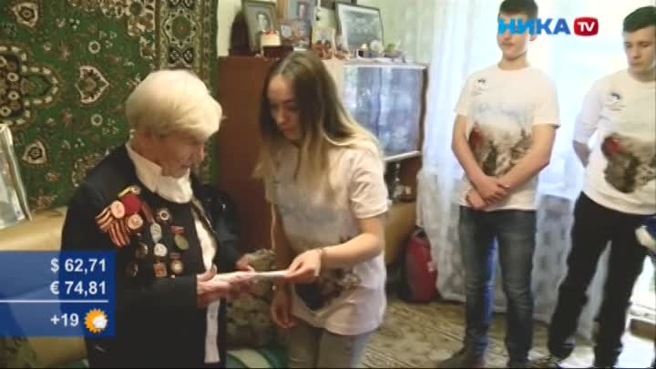 Ветеран Великой Отечественной: Лидия Муратова