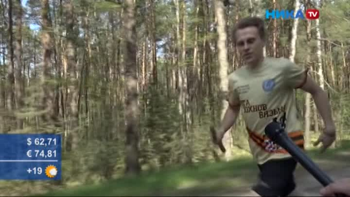Студенты калужской «бауманки» преодолели 200 километров «Эстафеты Победы»