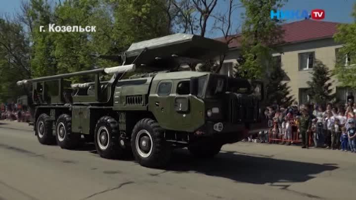 Козельская ракетная дивизия устроила парад в честь Дня Победы
