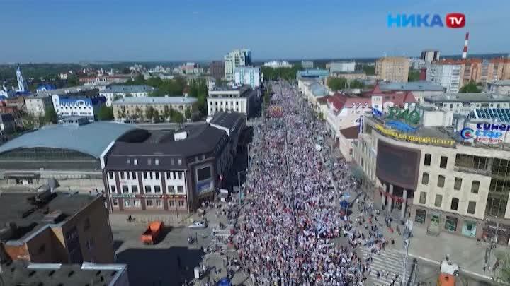 Тысячи калужан приняли участие в праздничном шествии в День Победы