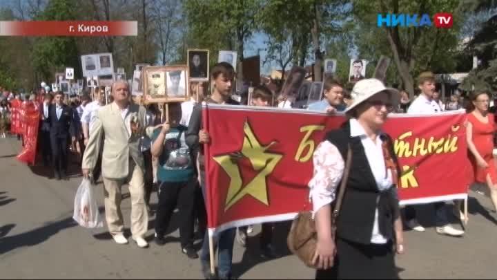Праздничные мероприятии в Кирове начались с легкоатлетической эстафеты