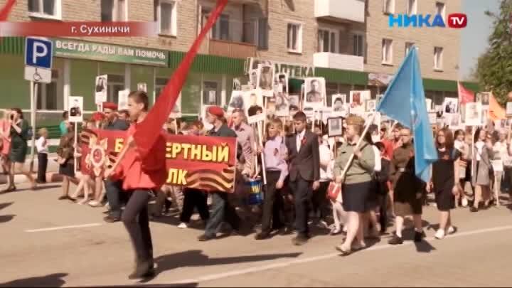 Жители Сухиничей масштабно и торжественно отметили День Победы