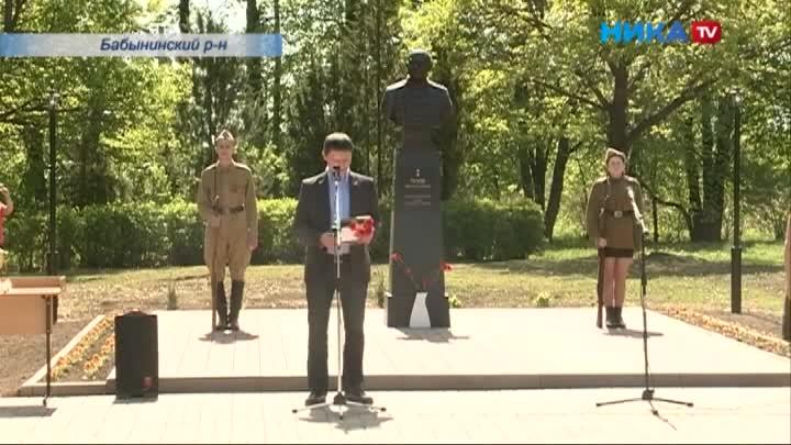 В селе Утёшево открыли памятник Герою Советского союза Николаю Пухову