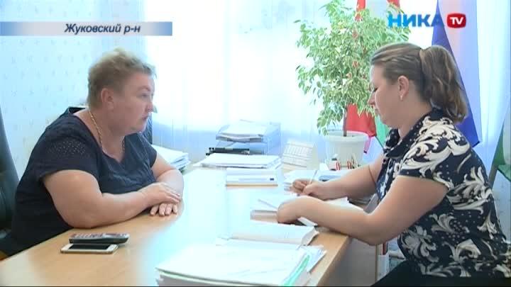 Лучший муниципальный работник живет в Жуковском районе