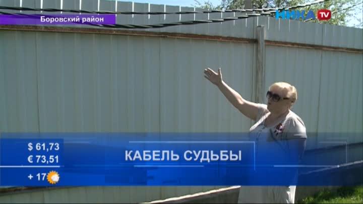 Безопасное существование жителей совхоза Боровский под вопросом