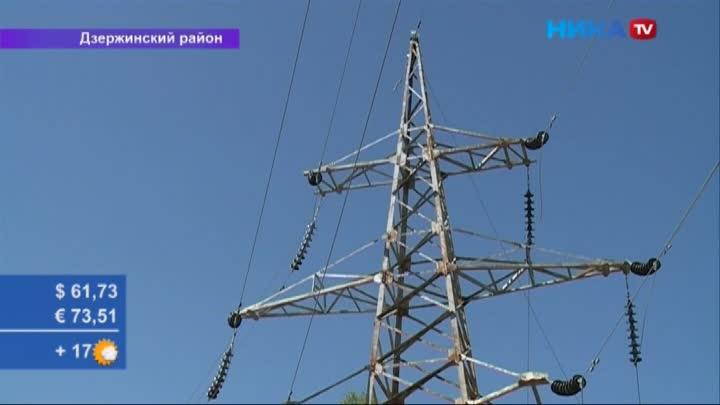 В Дзержинском районе прошли соревнования энергетиков