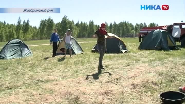 Калужские школьники отправились в лес за патриотизмом