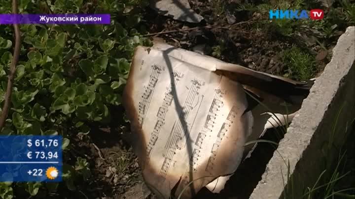 Переселенцы поневоле: семья из Жуковского района осталась без жилья