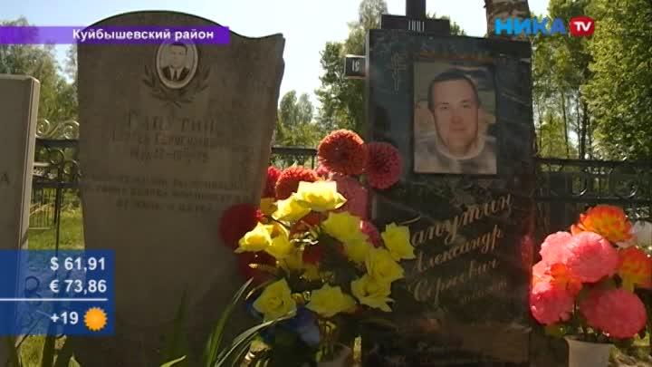 Сгорел на работе: Калужские инспекторы расследуют десятки смертельных случаев на производстве