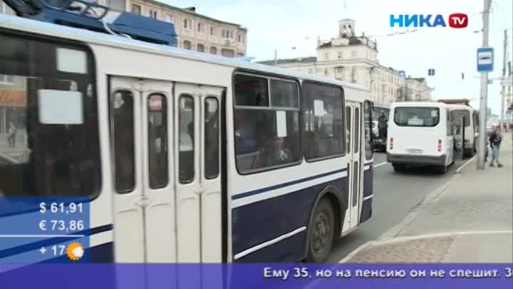 Самый старый троллейбус Калуги снова вернулся на маршрут