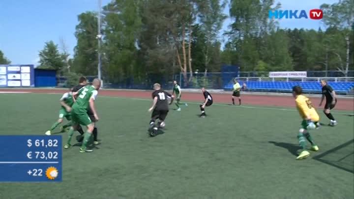 Правоохранители России собрались в Калуге, чтобы сразиться на футбольном поле