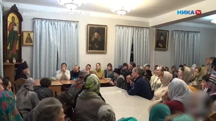 Направославном форуме вспомнили наместника монастыря Оптинской Пустыни