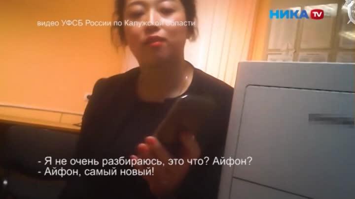 Айфон за китайцев: Предпринимательница пыталась дать сотруднику ФСБ взятку смартфоном