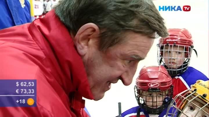 Закубок «Папы» сразились юные калужские хоккеисты