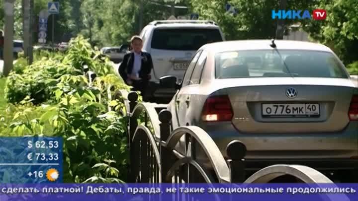 В Калуге на улице Суворова парковка победила деревья