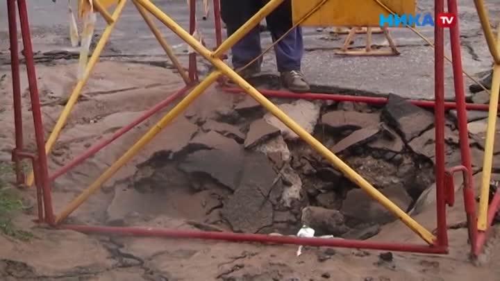 Реки кипятка разлились поулицам Обнинска