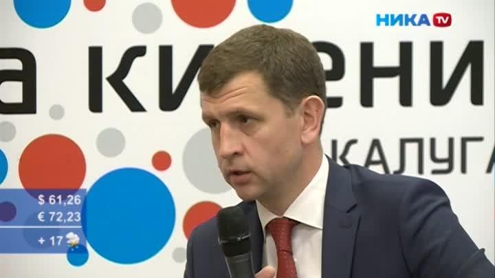 Пятилетка нового градоначальника: Разумовский рассказал, как будет развиваться Калуга