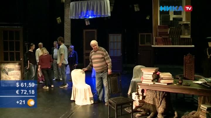 Театры-близнецы в Калуге и Туле оказались очень разными