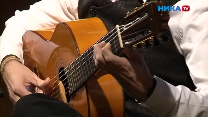 Отклассики ифламенко дофьюжн ирока: «Мир гитары» уже скоро